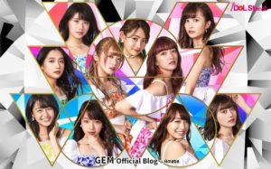 GEM_member_front