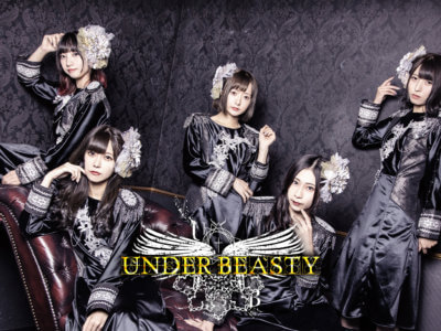 under-beasty